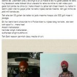 Dilpreeet-Singh-Dhahan-Facebook-post-after-attacking-Parmish-Verma
