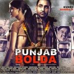 Parmish-Verma-debut-movie-as-actor-Punjab-Bolda